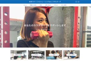売上倍増!岐阜で売れるホームページ制作講座ならアドスク!|お客様の声|